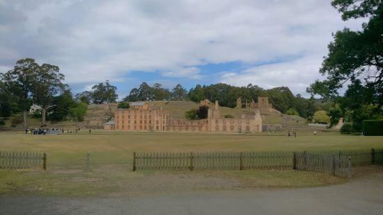Port Cafe - Port Arthur Historic Site
