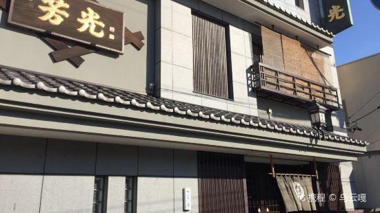 Yoshimitsu
