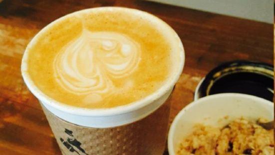 Travellers House Coffee & Tea
