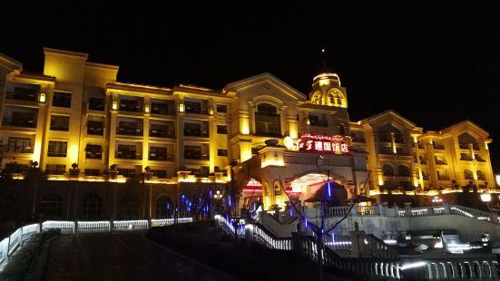 紅星建國飯店
