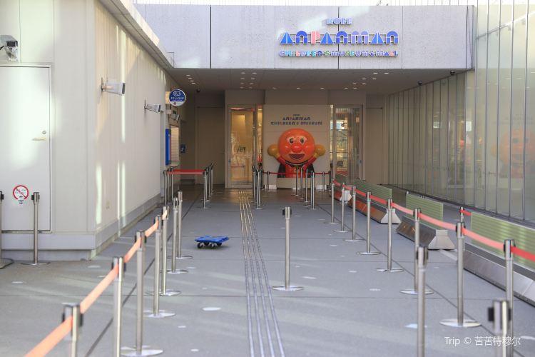 Kobe Anpanman Children's Museum & Mall4