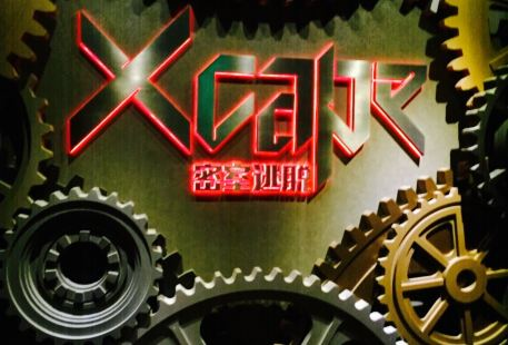 Xcape Escape Room (bolandaxiangcheng)