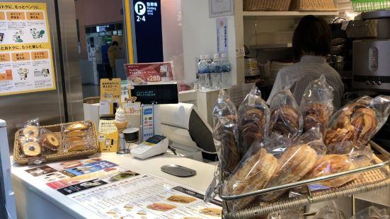 Doutor Coffee Shop Kansai International Airport North Gate