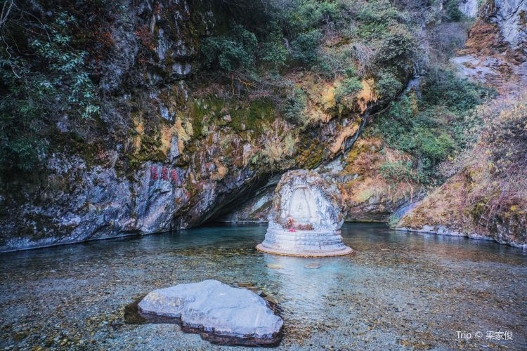 Qingbi Creek1