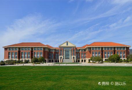Communication University of China Nanjing Library