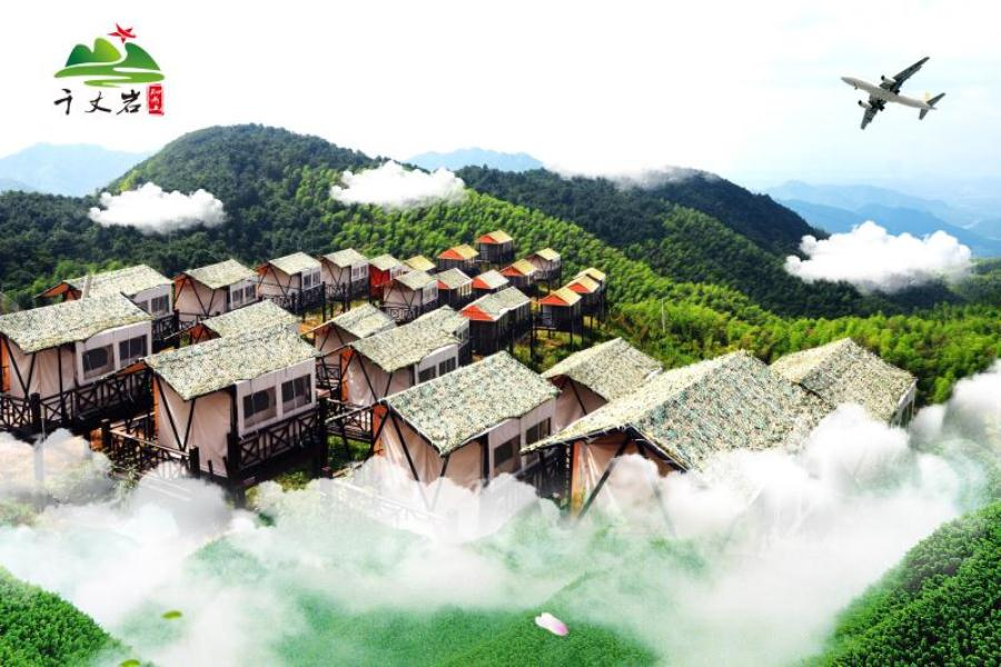 Qianzhangyan