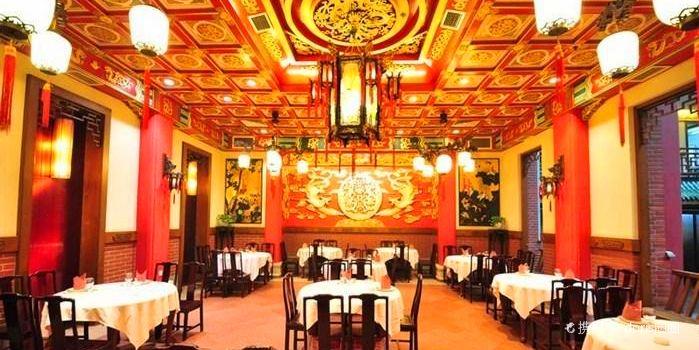 Mei Long Zhen Restaurant (Main Branch)3
