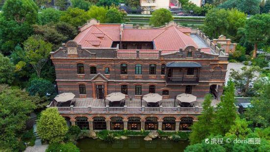 RuiHua Villa