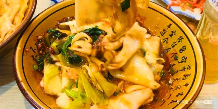 Biangbiang Noodle ( Nan Yuan Men )2