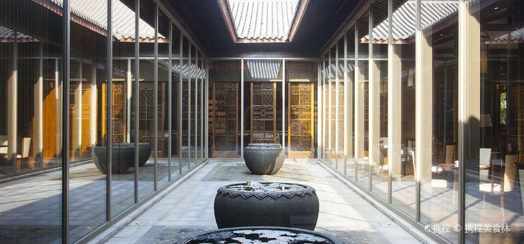Xi Hu Guo Hotel Zi Wei Ting3