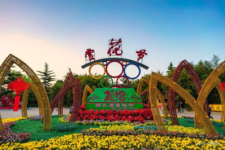 Baoji Botanical Garden2