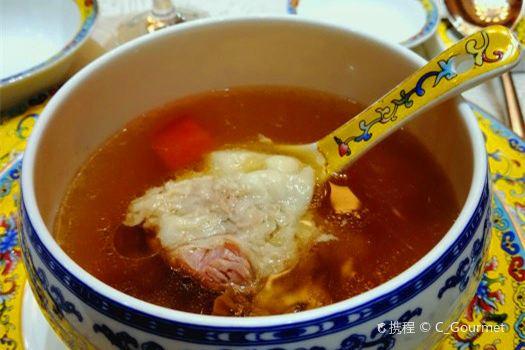 Changshu ZhengCai YanFa ZhongXin1