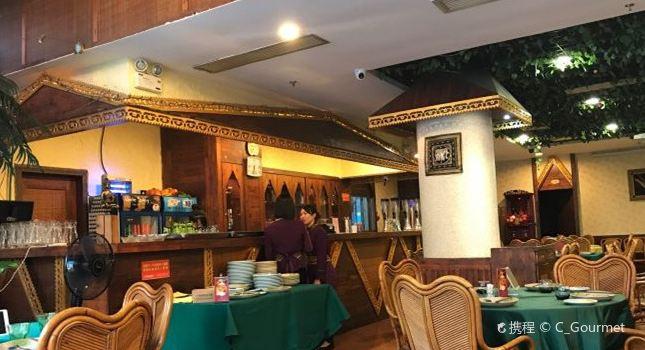 Savory Bali Indonesian Restaurant3