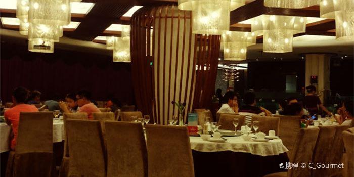 Fan Pa Yu ( Hu Da )3