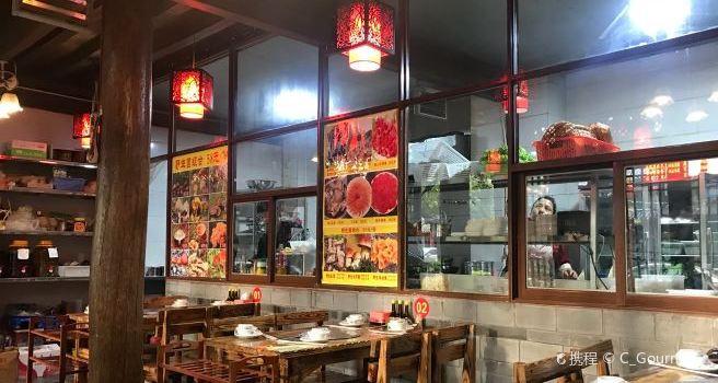 夢想家三文魚餐廳·野生菌·臘排骨·高原土雞1
