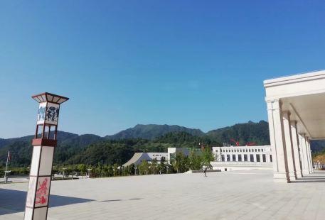 Nanshazhou National Culture Par