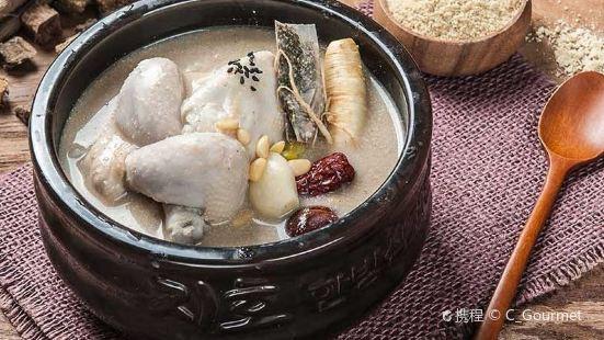 智鎬韓方參雞湯(狎鷗亭站店)