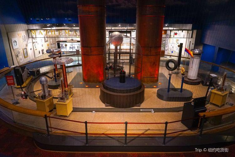 科學博物館1