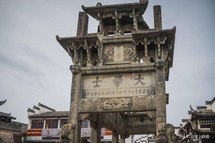許國石坊1