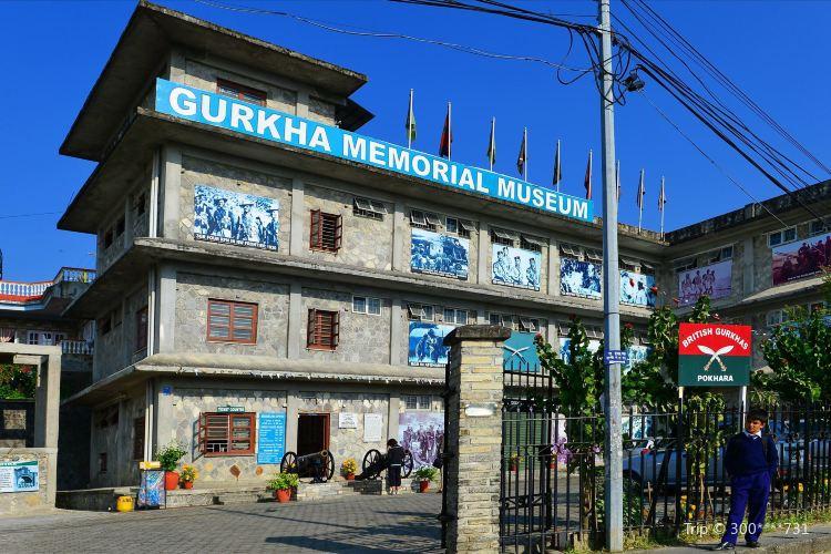 廓爾喀博物館1