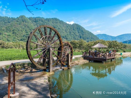 Xiangxi Village