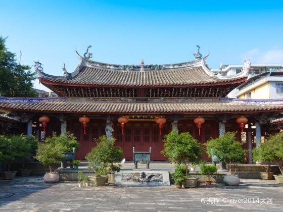 Xianyou Confucious Temple