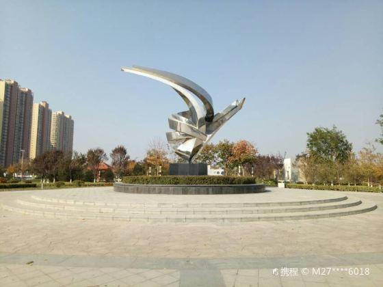 富平縣昌平公園