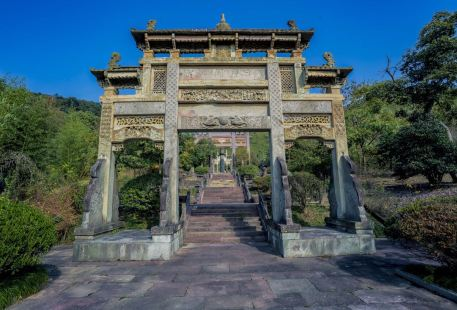 The Stone Carving Relic Park of the Southern Song Dynasty