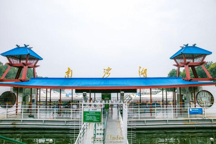 南灣湖風景區3
