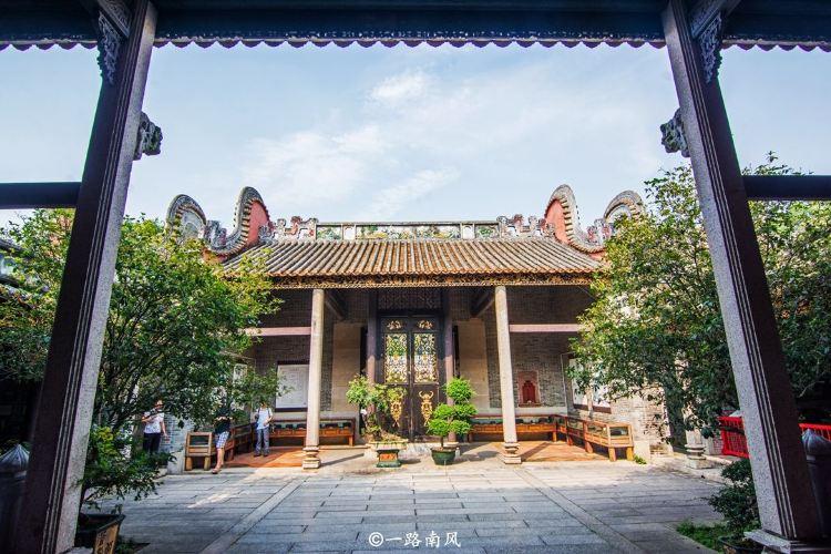 Guxiangli Theme Park1