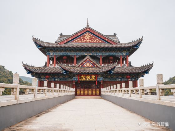 Donghuachan Temple