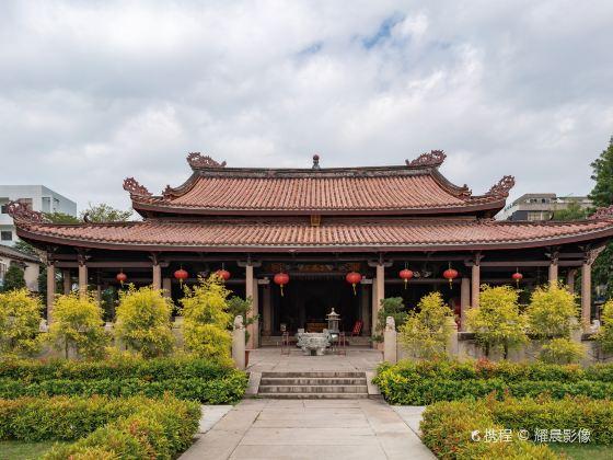 Yanghai Confucian Academy