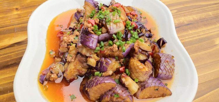 苗家酸湯魚1
