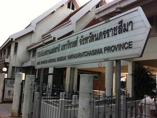 Maha Viravong National Museum