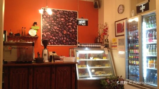 Pomegranate Cottage Coffee Shop