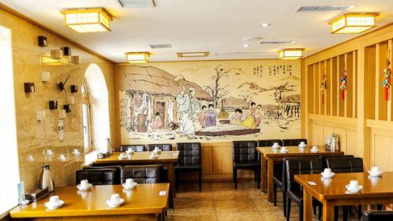 樸家韓鄉緣韓國餐廳(長青2店)