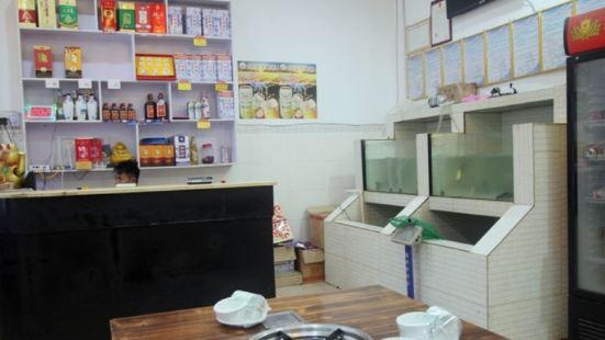 佰家鮮石鍋魚