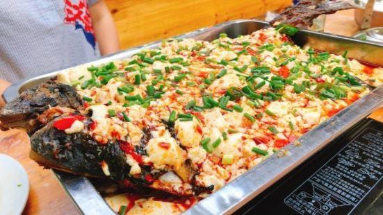 老字型大小豆花烤魚