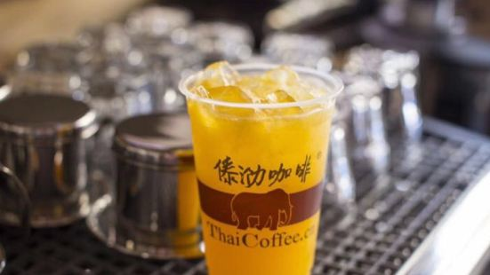 傣泐咖啡(莎灣店)