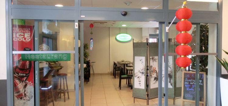 亞洲車站餐廳