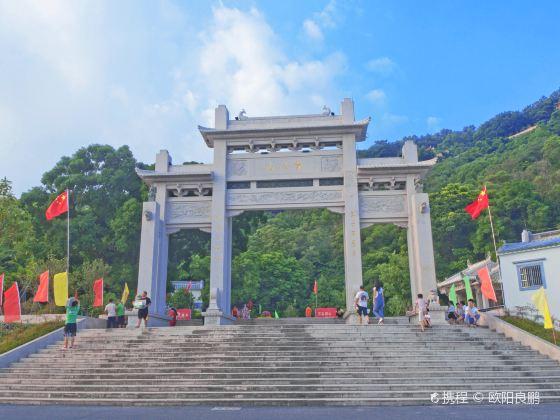 Huangqi Xicui