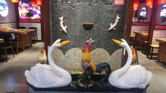 山河屯百斤鍋燉大鵝
