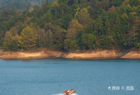 Huangshantianhu Sceneic Area Water Amusement Park