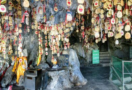 Goddess Cave