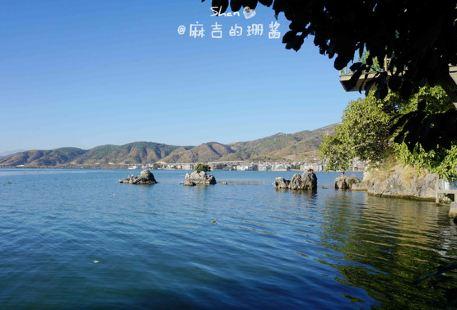 Yuji Island