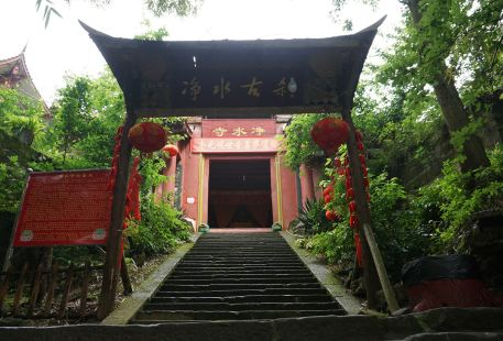 Jingshui Temple