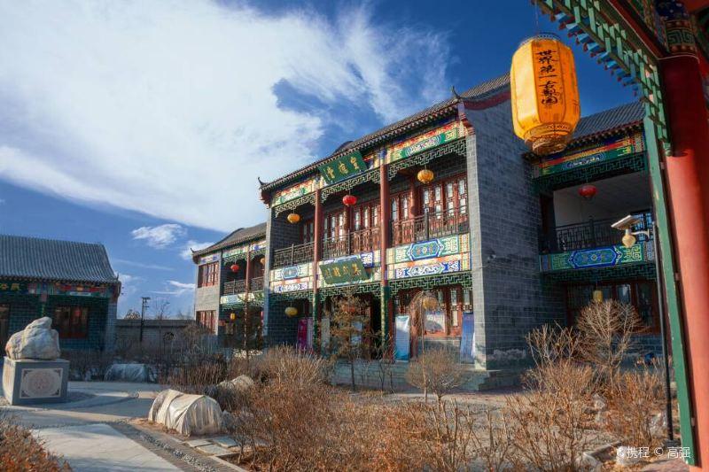 Qingcheng Academy