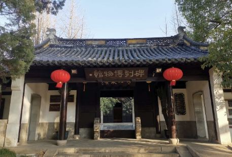 Changshubeike Museum