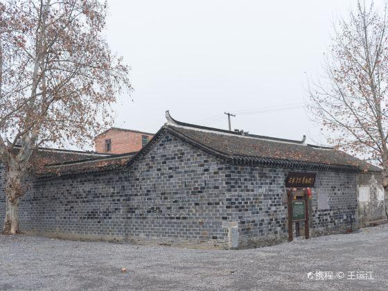 Liujiafan Ancient Dwellings