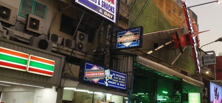Crocodile Rock Pizza & Grill Restaurant3